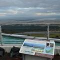 写真: 男鹿半島寒風山 回転展望台ほか 17-10-09 16-49