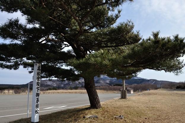 写真: 男鹿・八望台 17-03-19 14-55_01