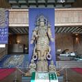Photos: 岩手県立博物館スマホ 05