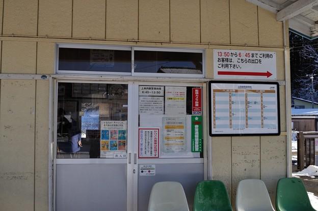 山田線 上米内駅 02