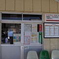 Photos: 山田線 上米内駅 02