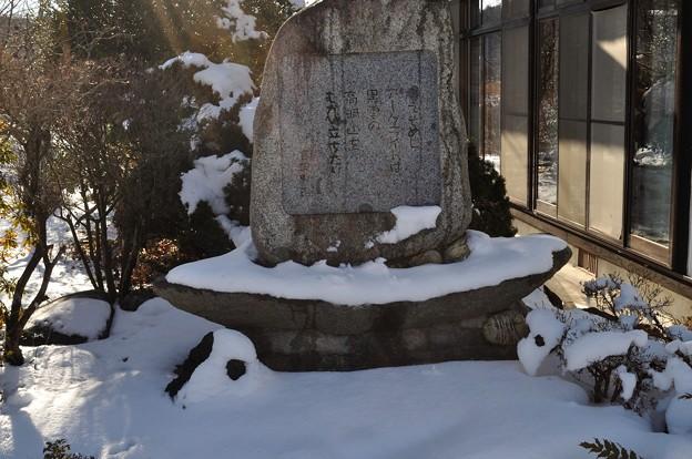 山田線 上米内駅 10