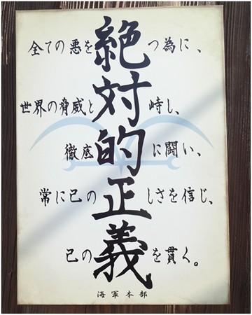2017081413
