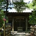 Photos: 淡嶋神社