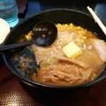 Photos: 稀水 味噌バタコーンラーメン