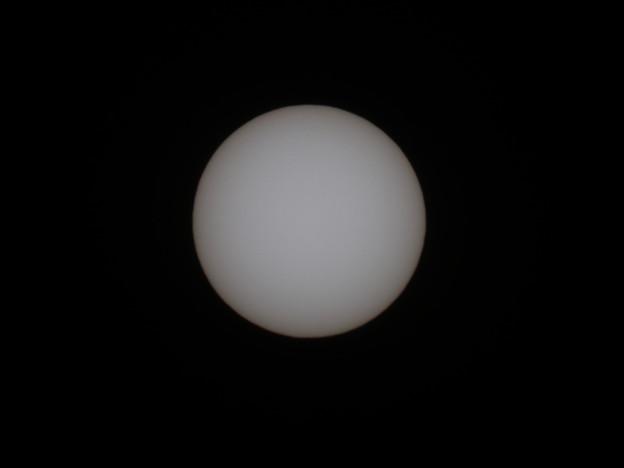Photos: 今日の太陽 1/14