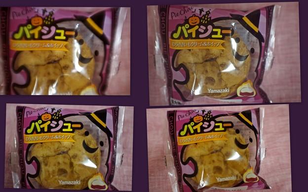 紫芋パイシュー