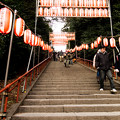写真: 大崎八幡宮 (9)