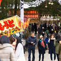 写真: 大崎八幡宮 (11)