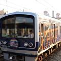 伊豆箱根鉄道5