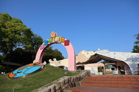 浜松市動物園78