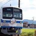 伊豆箱根鉄道1