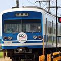 伊津箱根鉄道3