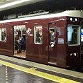 Photos: 阪急 7300系 7304F