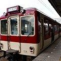 Photos: 8400系 B15