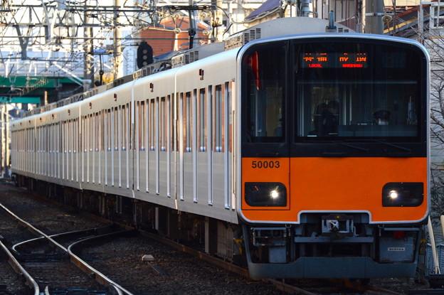 東武50070系