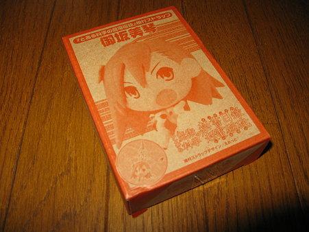 2009.11.27 電撃大王 2010年1月号付録