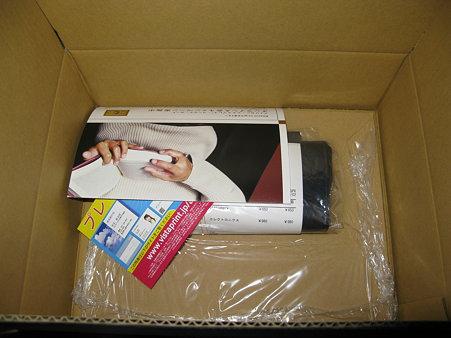 2009.12.04 Amazon 購入物(2/5)