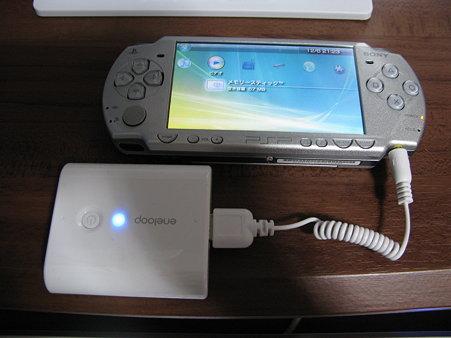 PSP充電USBケーブル