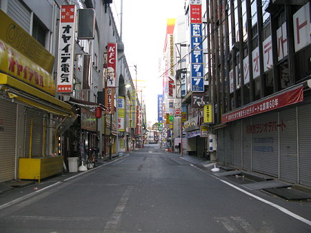 2009.12.19 秋葉原(4/8)