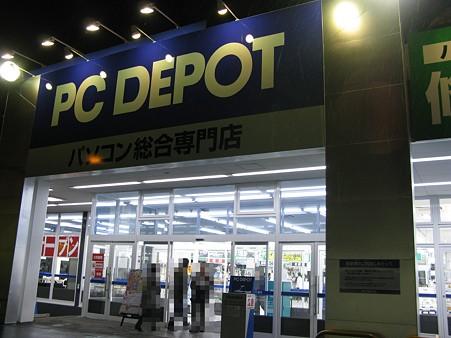 PC DEPOT 幕張店