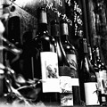 写真: Wine bottle
