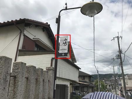2017山崎蒸留所4