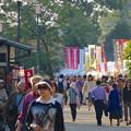 写真: 秋の名古屋城 - 04:「名古屋まつり」に伴う無料公開で賑わう名古屋城