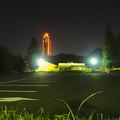 写真: 東山動植物園 北園門前から見た、夜の東山スカイタワー - 1