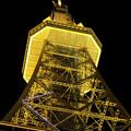 写真: 下から見上げた名古屋テレビ塔のイルミネーション - 2