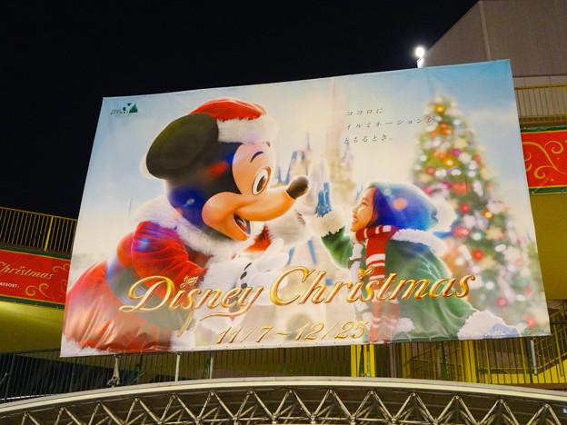 アスナル金山のクリスマス・イルミネーション、今年(2014)はディズニーと提携? - 04