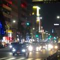 大津通沿い(大須)のクリスマス・イルミネーション 2014 No - 2