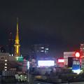 写真: ナディアパーク最上階から見た名古屋テレビ塔と名古屋三越栄店 - 1
