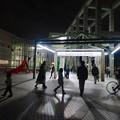 Photos: ブラザーグリーンクリスマスで賑わう名古屋市美術館前 - 1