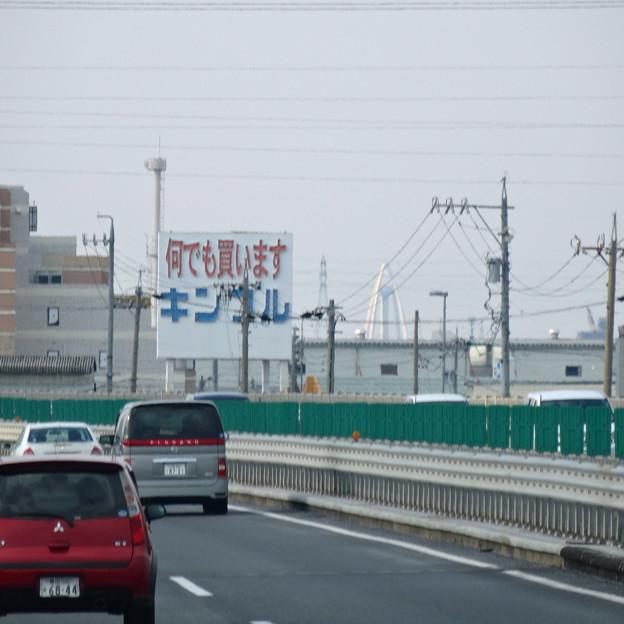 写真: 東名高速から見えた「ツインアーチ138」 - 1