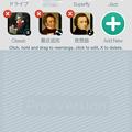 写真: プレイリストや曲を素早く再生できる通知センター・ウィジェット「Music Launcher」No - 03:曲やプレイリストの編集や追加