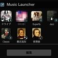 写真: プレイリストや曲を素早く再生できる通知センター・ウィジェット「Music Launcher」No - 11