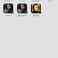 写真: Music Launcher 1.1 No - 3:Pro版にアップグレードして、追加できる数が増加!