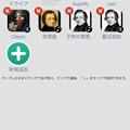 Music Launcher 1.2:日本語化! - 3