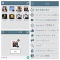 Music Launcher 1.2:日本語化! - 5
