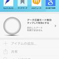 写真: Opera Mini 9.1.0:スピードダイヤルの背景によって異なる、設定等々の背景色 - 09