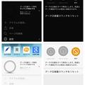 写真: Opera Mini 9.1.0:スピードダイヤルの背景によって異なる、設定等々の背景色 - 11