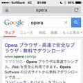 写真: Opera Mini 9.2:アドレスバーの検索ワードが残り、すぐに関連ワードが検索可能に! - 1