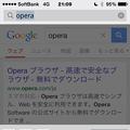 写真: Opera Mini 9.2:アドレスバーの検索ワードが残り、すぐに関連ワードが検索可能に! - 2