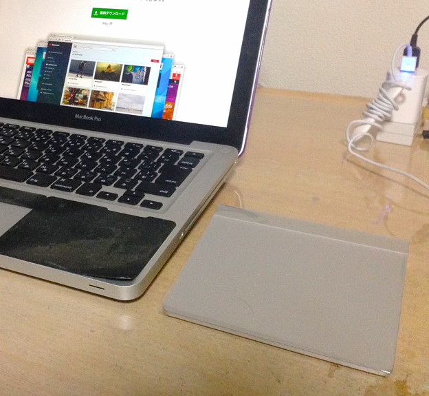 MacBook Pro(13int、非Retina)とMagic Trackpad - 2