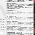 Photos: Mac用ディスククリーン&メモリー最適化アプリ「Dr. Cleaner」 - 7:各情報の説明(ディスククリーン)