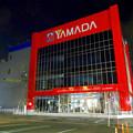 写真: 4月28日にオープン予定の新・ヤマダ電機テックランド春日井店 - 2
