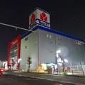 写真: 4月28日にオープン予定の新・ヤマダ電機テックランド春日井店 - 6
