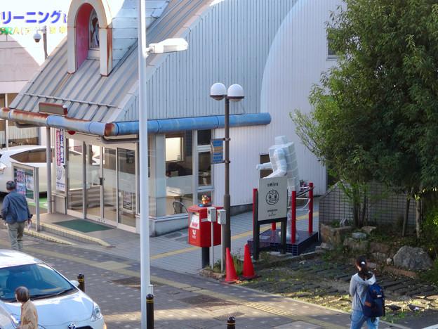 JR多治見駅南口の交番横にタイルマン! - 3