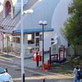 Photos: JR多治見駅南口の交番横にタイルマン! - 3